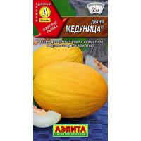 Дыня Медуница | Семена