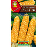 Кукуруза сахарная Невеста --- | Семена