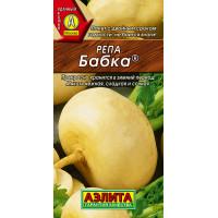 Репа Бабка --- ® | Семена