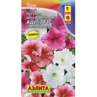 Петуния Адель F1 многоцветковая, смесь окрасок | Семена