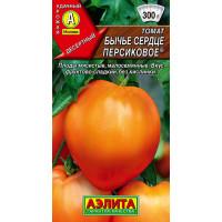 Томат Бычье сердце персиковое --- ® Р | Семена