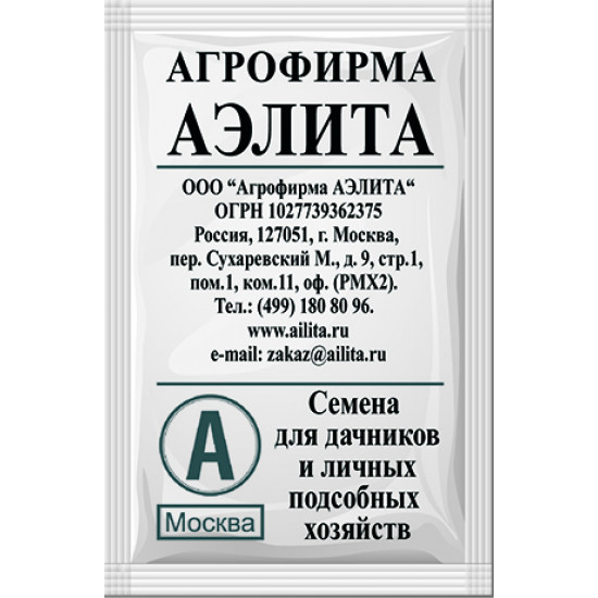 Базилик Крупнолистный (лидер) (Аэлита-агро)   Семена