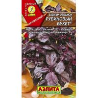 Базилик Рубиновый букет овощной  | Семена