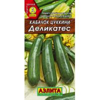Кабачок Деликатес Цуккини  | Семена