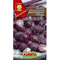 Капуста Виноградная гроздь брюссельская  | Семена