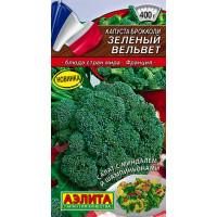 Капуста Зеленый вельвет броколи  | Семена