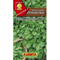 Кресс-салат Крупнолистовой  | Семена