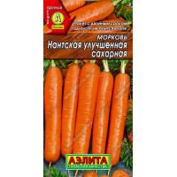 Морковь (драже) Нантская улучшенная сахарная  | Семена