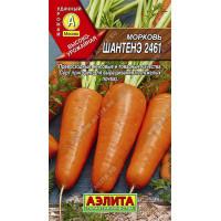Морковь (драже) Шантенэ 2461  | Семена