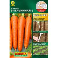 Морковь (лента) Витаминная-6  | Семена