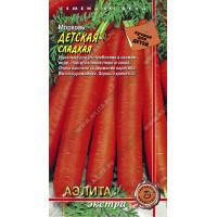 Морковь Детская сладкая  | Семена