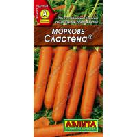 Морковь Сластёна  | Семена