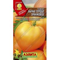 Томат Бычье сердце оранж