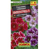 Глоксиния Императрица ,смесь  | Семена