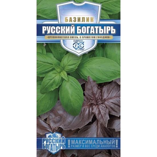 Базилик Русский богатырь ( Г )   Семена