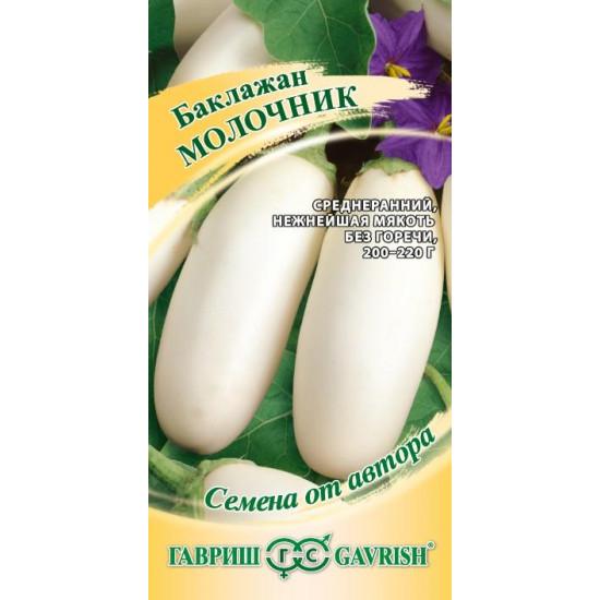 Баклажан Молочник ( Г )   Семена