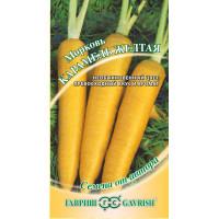 Морковь Карамель желтая ( Г ) | Семена
