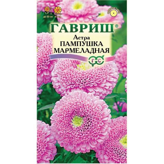 Астра Пампушка мармеладная ( Г )   Семена